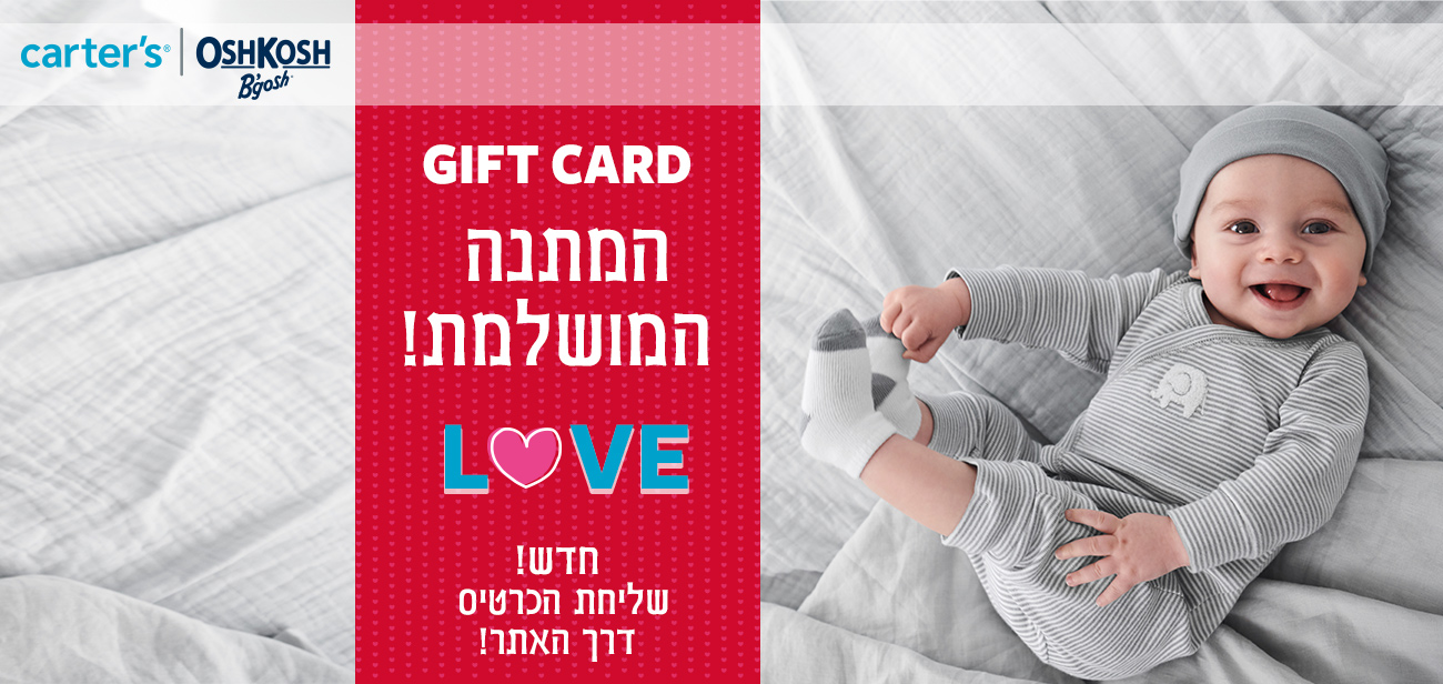 BANNER- gift_card