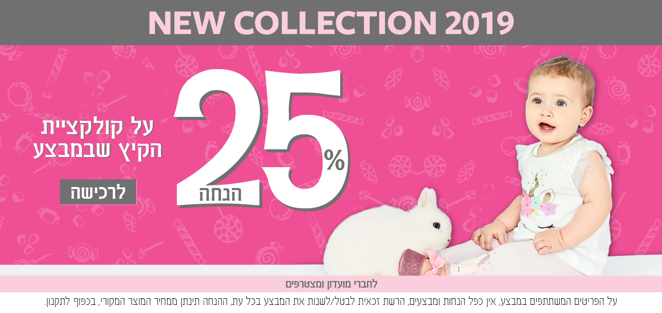 Banner-6-25%newcollection