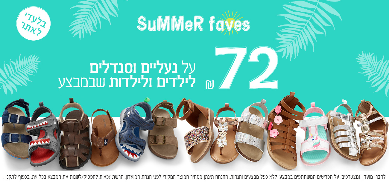 3rd banner-72shoes