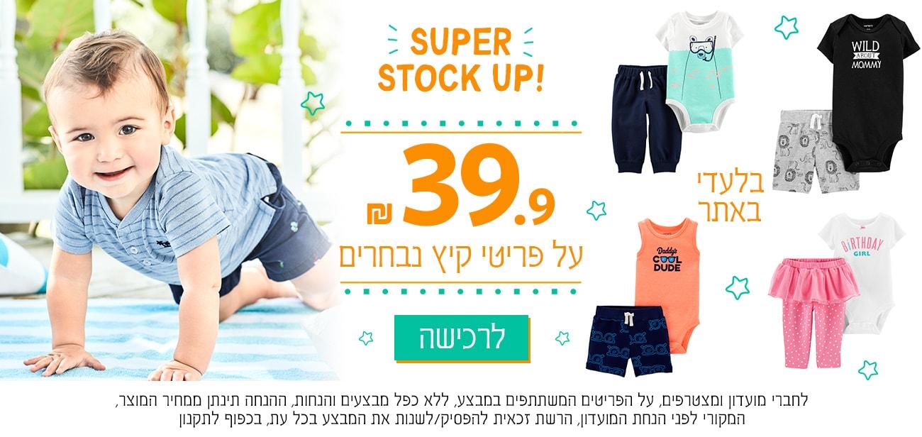 banner sale-39.9 sale
