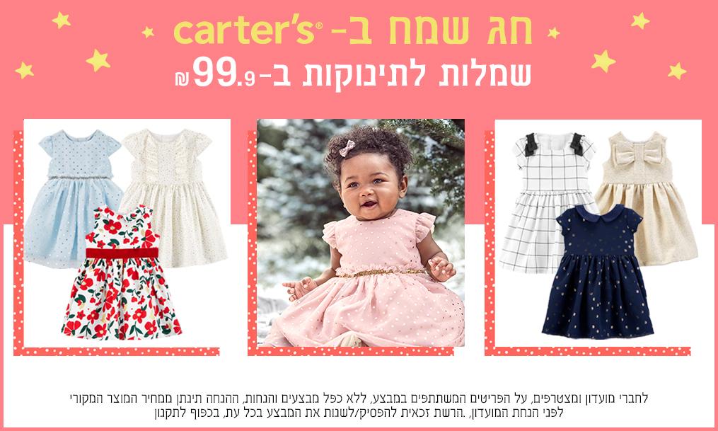 baby_girl_1st-dresses 99.9