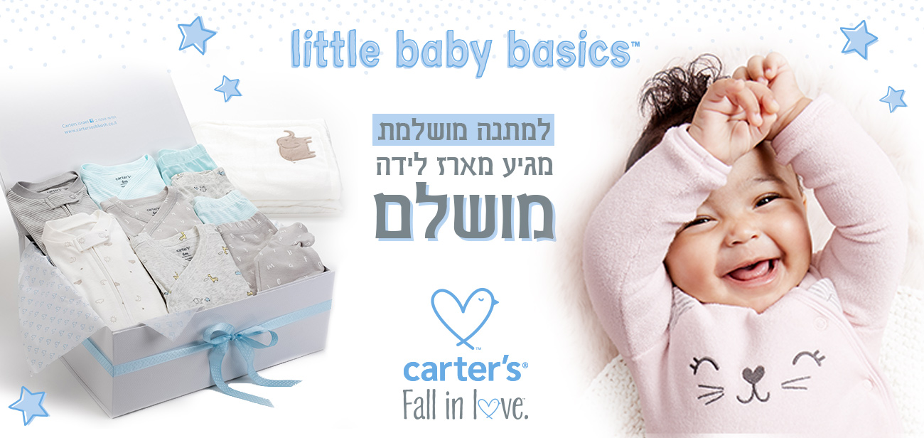 banner 6 -birthpackage