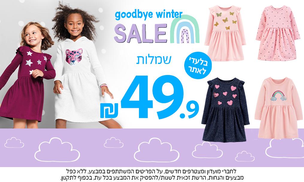 Girls_1st-dresses 49.9